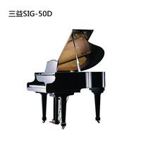 三益SIG-50D