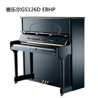 赛乐尔GS126D-EBHP